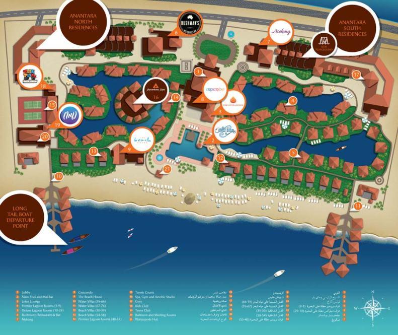 Anantara-Dubai-The-Palm-Resort-Spa-Map-2014-resort-ADPJ